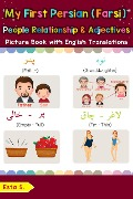 My First Persian (Farsi) People, Relationships & Adjectives Picture Book with English Translations (Teach & Learn Basic Persian (Farsi) words for Children, #13) - Esta S.