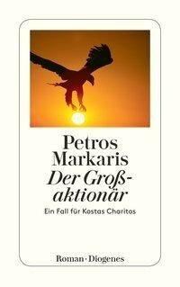Der Großaktionär - Petros Markaris