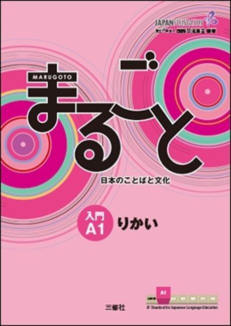Marugoto: Japanese language and culture. Starter A1 Rikai -