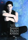 The Inner / Outer World of Shah Rukh Khan -