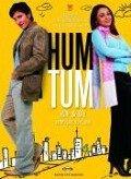 Hum Tum - Ich & Du - verrückt vor Liebe. Vanilla Edition -
