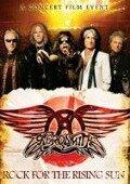 Rock For The Rising Sun (DVD) - Aerosmith
