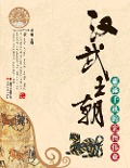 The Han Dynasty -
