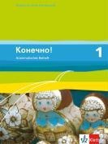 Konetschno! Band 1. Russisch als 2. Fremdsprache. Grammatisches Beiheft -