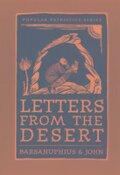 Letters from the Desert - John Barsanuphius