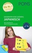 PONS Grammatik kurz & bündig Japanisch -