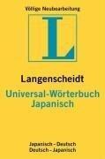 Japanisch. Universal-Wörterbuch. Langenscheidt. Neues Cover -