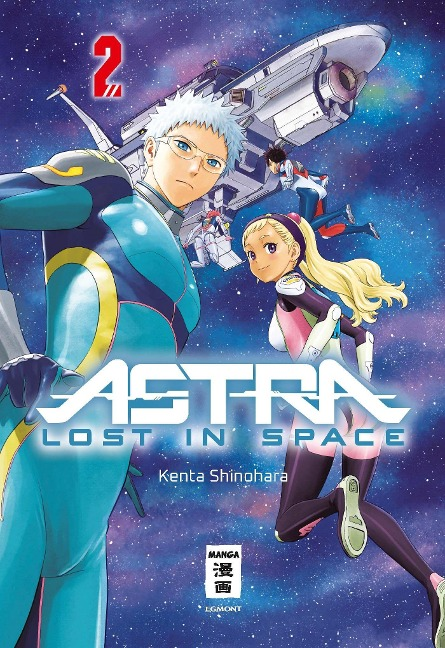 Astra Lost in Space 02 - Kenta Shinohara