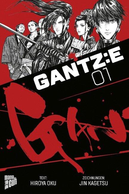 GANTZ:E 1 - Hiroya Oku
