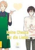 Keine Cheats für die Liebe 05 - Fujita