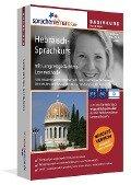 Sprachenlernen24.de Hebräisch Basis PC CD-ROM -