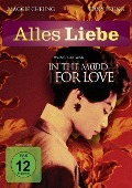 In the Mood for Love - Wong Kar Wai, Michael Galasso, Shigeru Umebayashi
