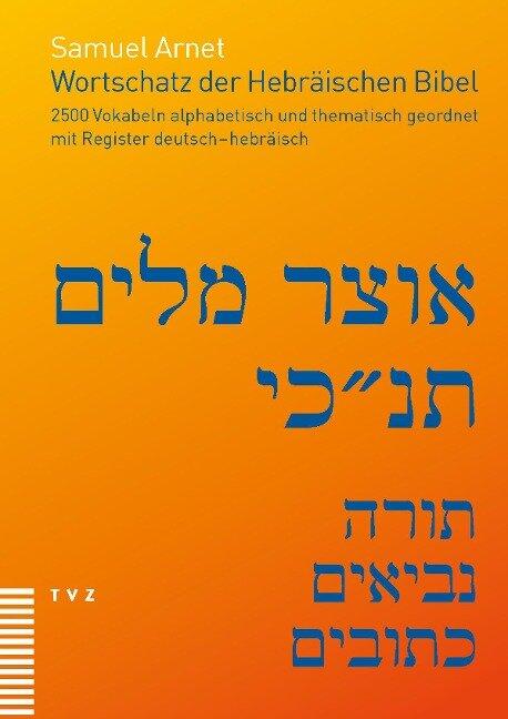 Wortschatz der Hebräischen Bibel - Samuel Arnet