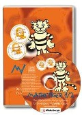 Mathetiger 1 / 2. CD-ROM -
