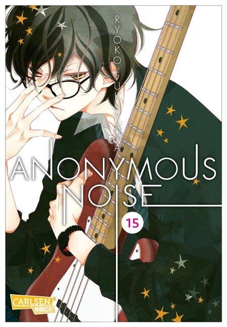 Anonymous Noise 15 - Ryoko Fukuyama
