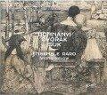 Klavierquintett/Klavierquartett/Elegie - Andrej/Ensemble Raro Bielow